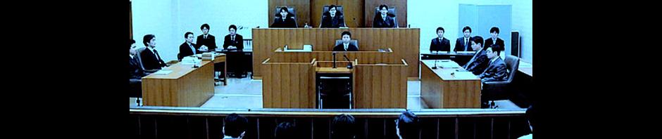 Japanese courtoom header 2