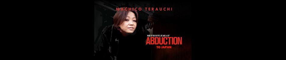 abduction wallpaper header