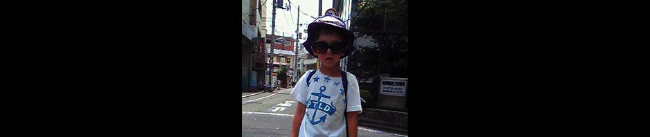 Rui Tokyo street Header