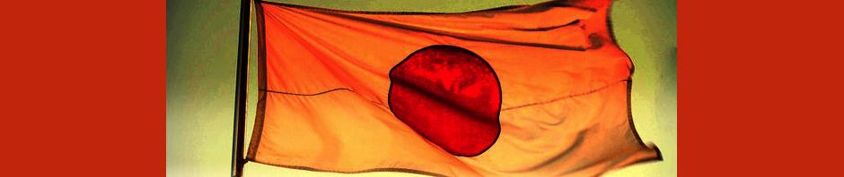 Japan Flag header