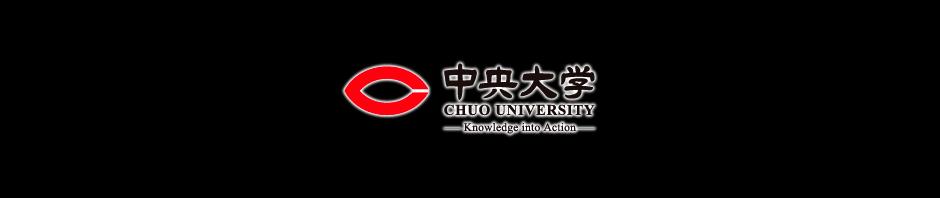 Chuo header