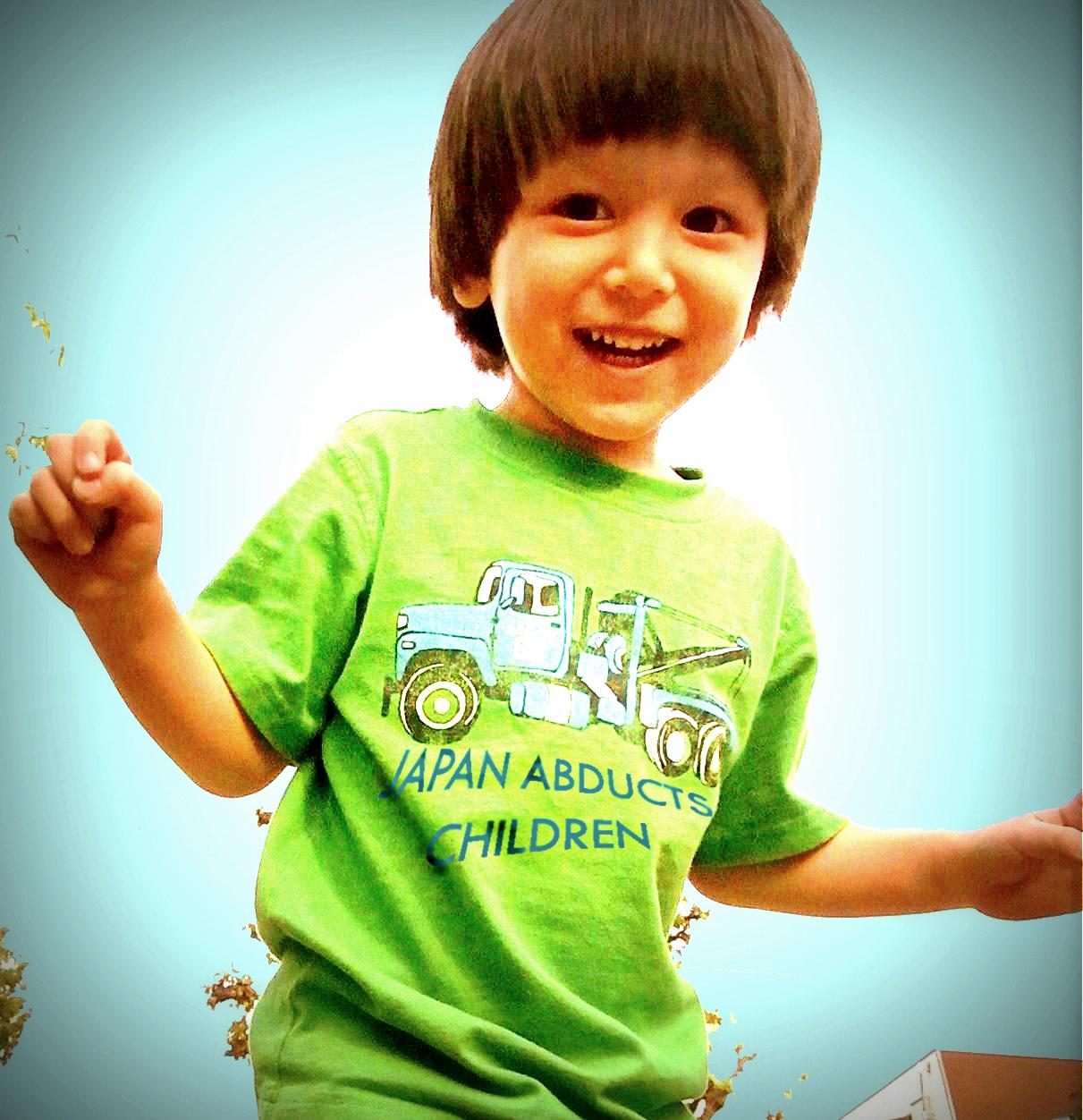 Japan Abducts Children...