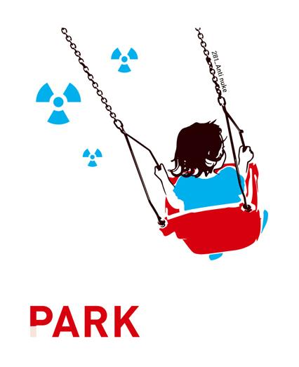 Nuke Park