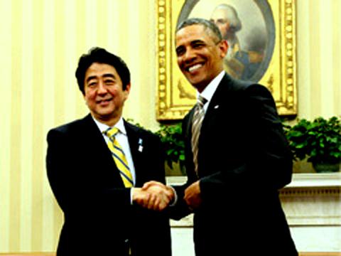 Abe Obama