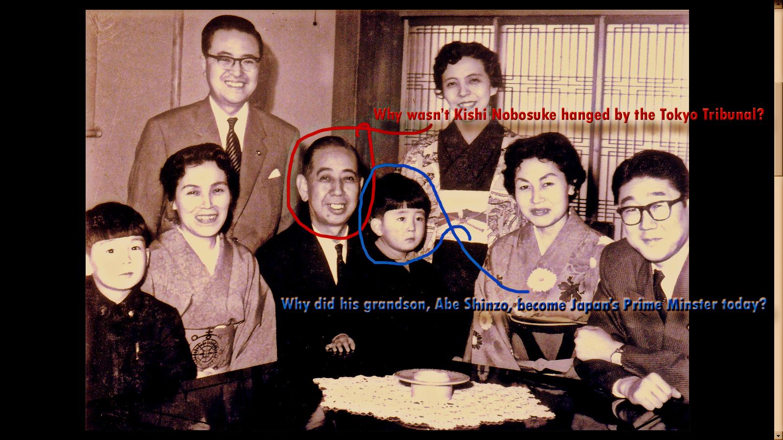 Kishi Abe Family PhotoText 2B