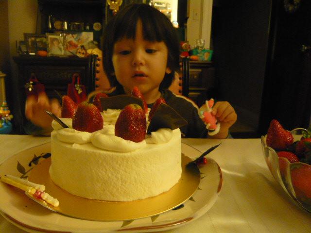 Rui & Cake