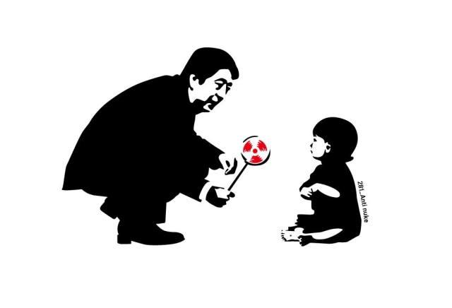 Japan's gift to children