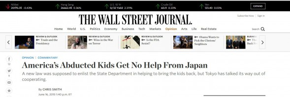Walll Street Journal Children get no help from Japan