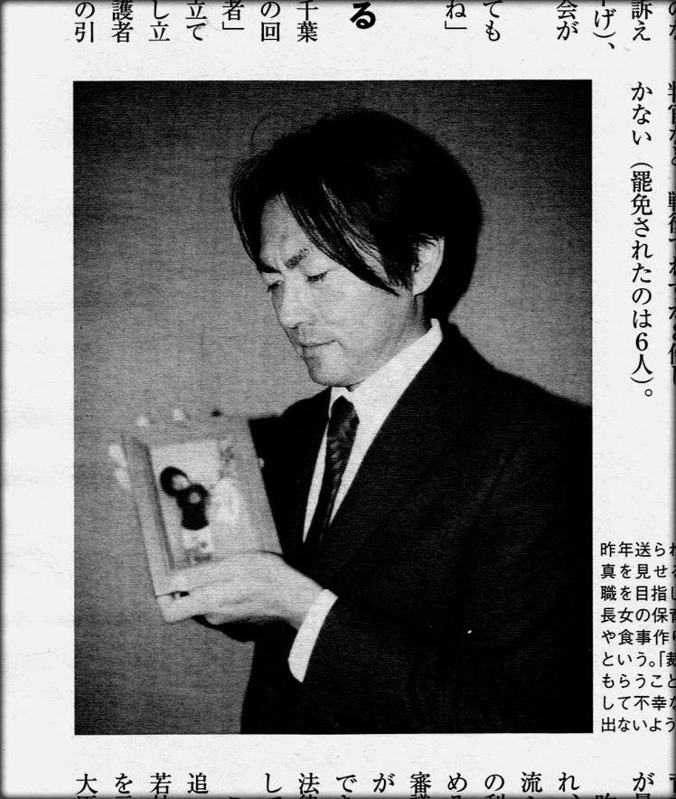 Watanabe 10-2012-a